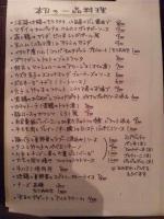 20130529_SBSH_0004.jpg