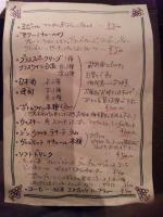 20130529_SBSH_0005.jpg