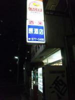20130601_SBSH_0001.jpg
