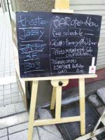 20130703_SBSH_0011.jpg