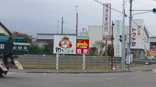 20131118_102802.jpg