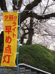 千厩支所2013042818