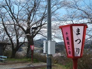 館山公園2013042804