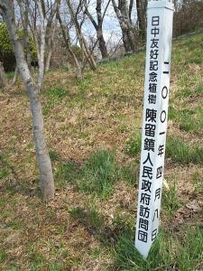 館山公園2013042808