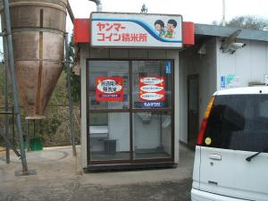 闇米201305036