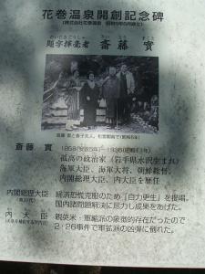 花巻薔薇園2013-06-23-156