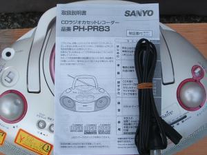 サンヨーCDラジカセPH-PR83-6