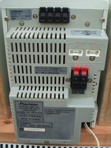 パイオニア ステレオMD/CDカセットデッキレシーバーXR-MDX717W-7