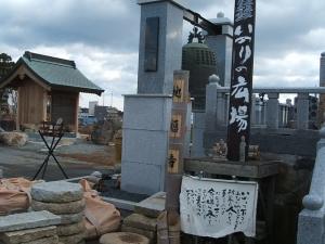 岩井崎-龍の松2014-01-27-015