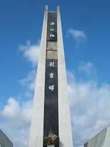 岩井崎-龍の松2014-01-27-030