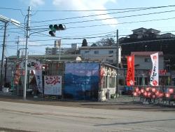 気仙沼2014-01-26-098