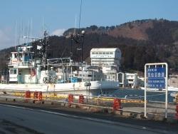気仙沼2014-01-26-095