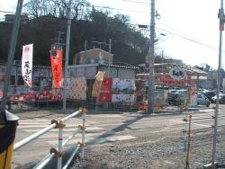 気仙沼2014-01-26-100