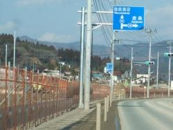 気仙沼2014-01-26-115