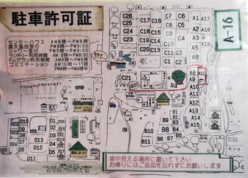 有野実苑-0408-10