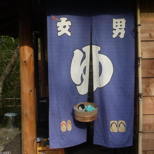 有野実苑-0408-野天風呂01