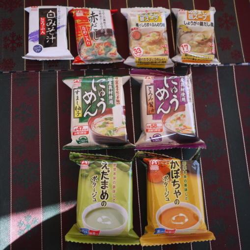 有野実苑-0409-朝食01
