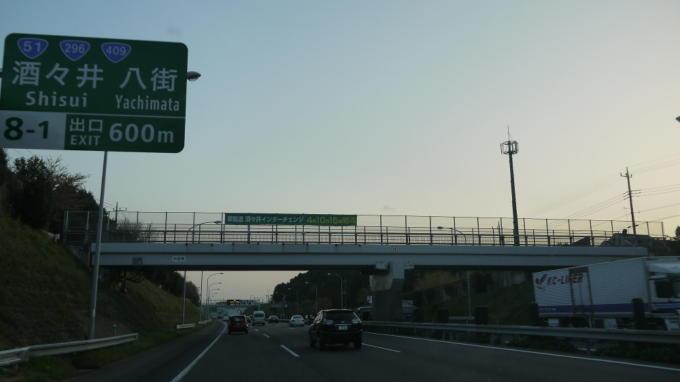 有野実苑-0410-帰路01