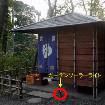 有野実苑-野天風呂14