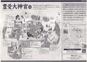 外宮マップ
