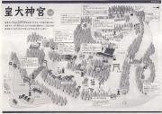 伊勢神宮マップ