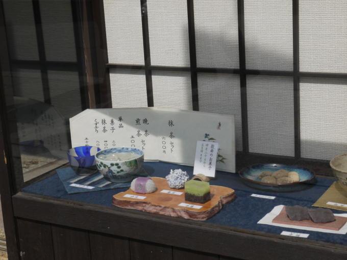 五十鈴茶屋04