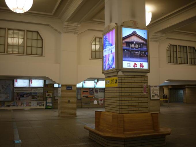 宇治山田駅07