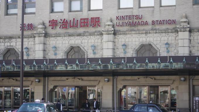 宇治山田駅08