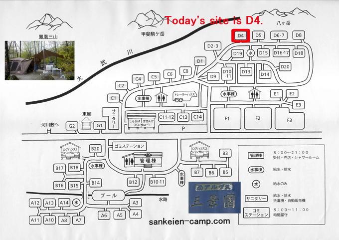 三景園-サイトマップ