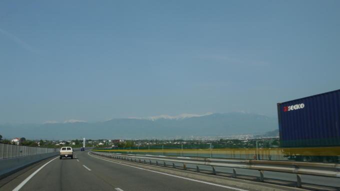 三景園-道中101