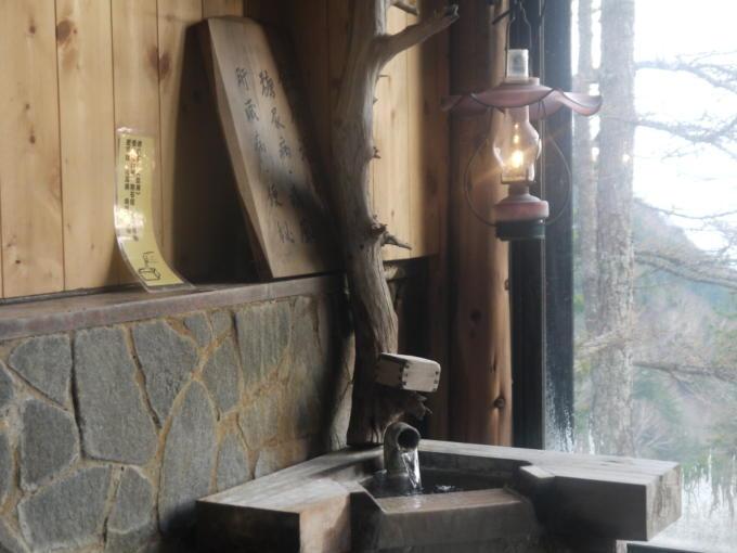 高峰温泉20130514-高嶺の湯02