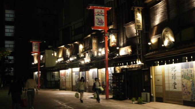 東京ホタル38