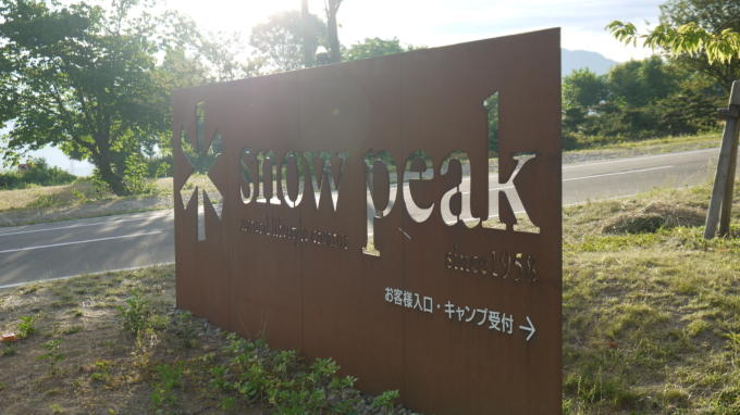 SPHQ-20130614-朝07