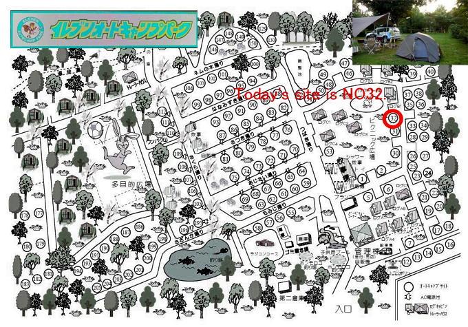 20130701-サイトマップ01