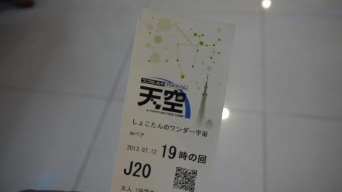 201307-天空11
