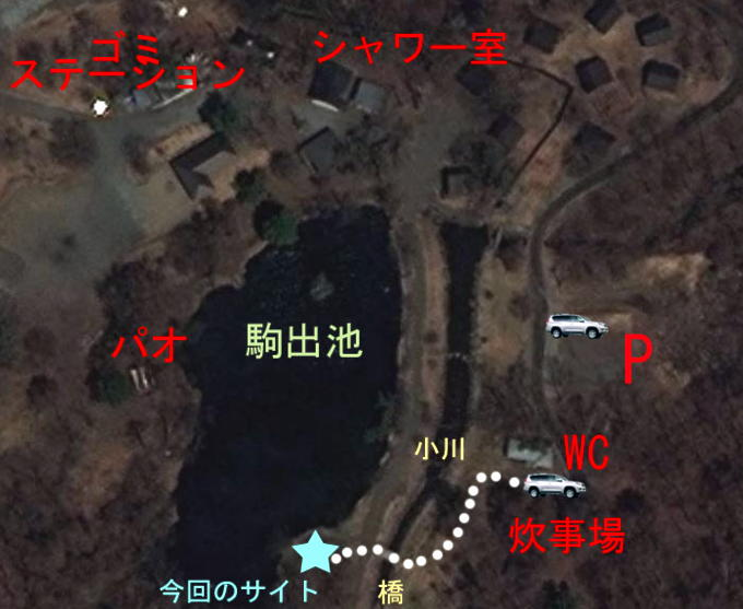 yoko680-駒出池 航空写真荷物運搬路