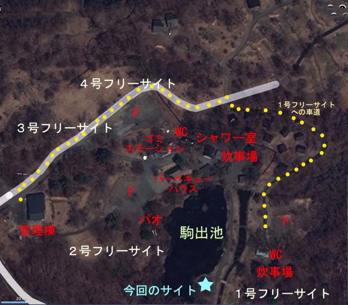 yoko680-駒出池航空写真B-02