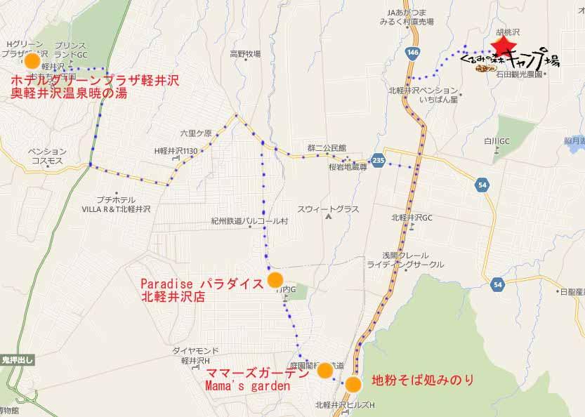 北軽井沢マップ001