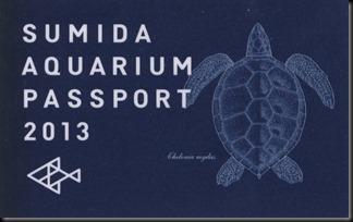 すみだ水族館パスポート02