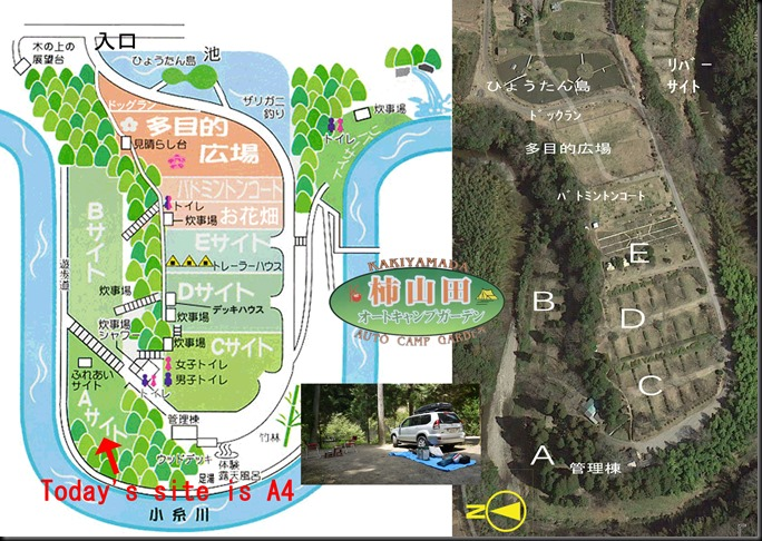 柿山田場内マップ02