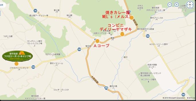 菅平マップ01のコピー