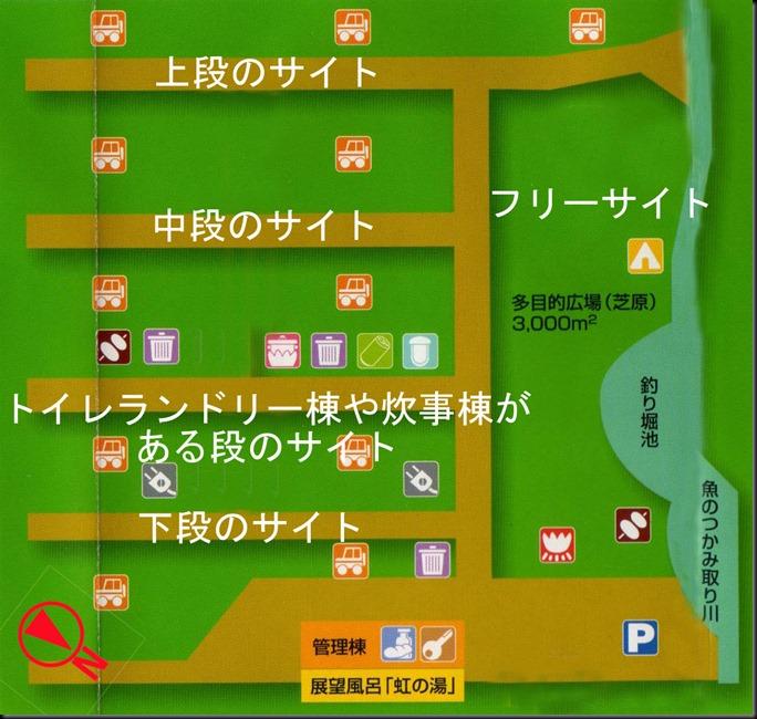 菅平場内マップ02