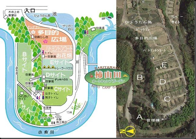 柿山田場内マップ01