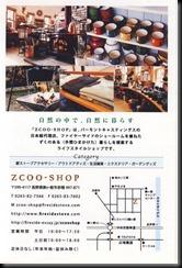 ZCOO02
