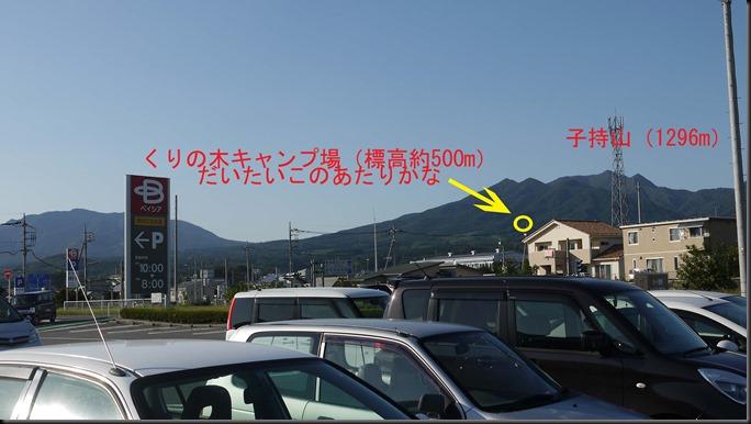 2013_0918_155422のコピー