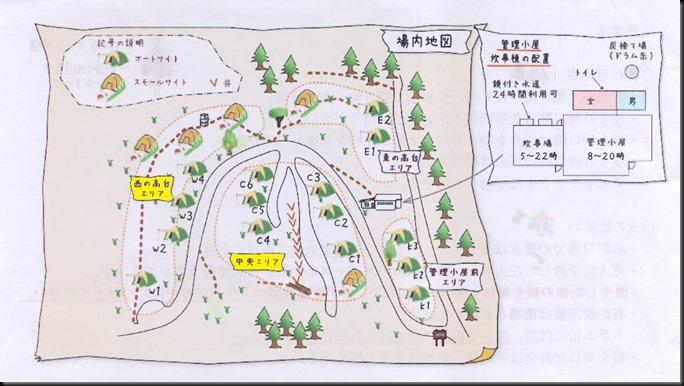 くりの木キャンプ場-場内02