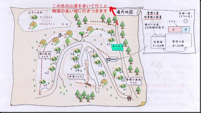 くりの木キャンプ場-場内03