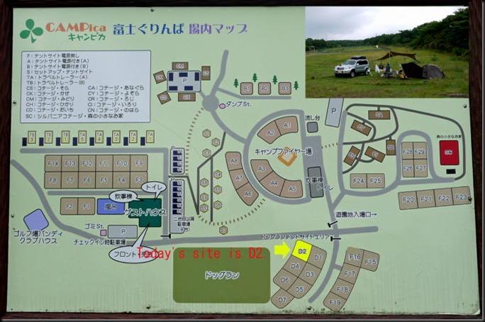 yoko680-キャンピカ富士ぐりんぱマップ01