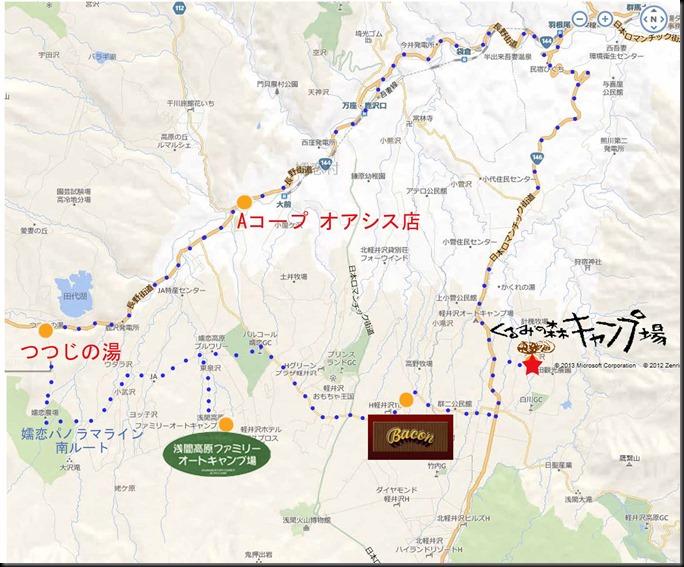 北軽井沢マップ005-1