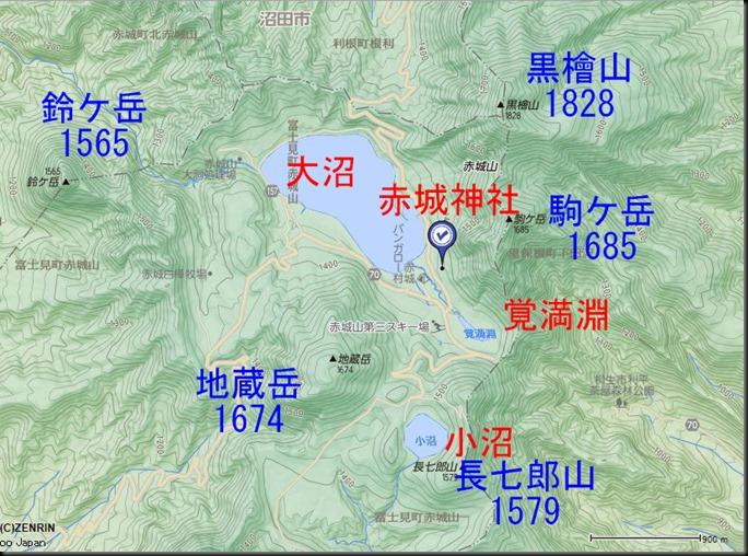 赤城山地形図